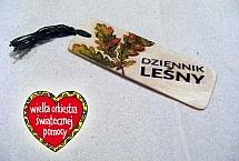 DSCF0227