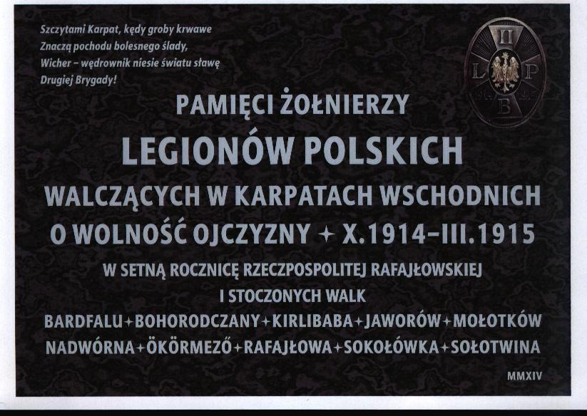 Projekt tablicy upamiętniającej 100-lecie Walk Legionów Polskich w Karpatach Wschodnich 1914 - 2014